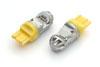 反射面照射型 T20ダブル 黄色 2個セット